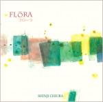 Flora  CDジャケット